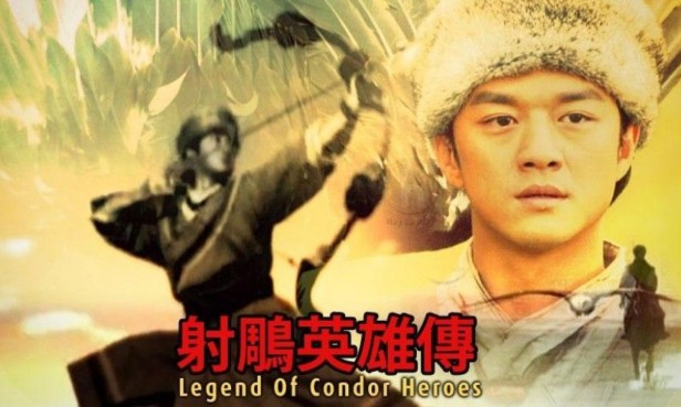 anh-hung-xa-dieu-1600x900-poster.jpg
